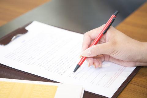 ご契約、お支払い方法のご説明および診断書のお渡し